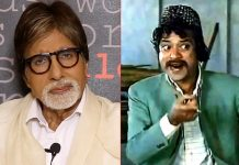 Big B mourns 'Sholay' and 'Shahenshah' co-star Jagdeep