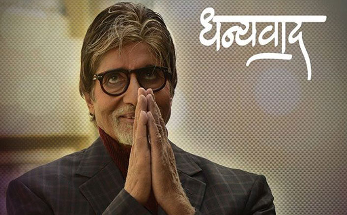 Amitabh Bachchan Pens Down An Insightful Post About Silence In The Ward Amid His COVID-19 Treatment