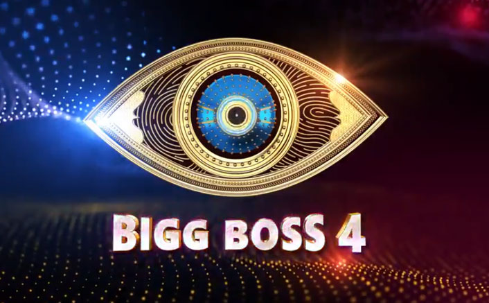 Bigg Boss Telugu 4: Makers Unveil Teaser & Logo Of  The Upcoming Season; Fans Can't Keep Calm!