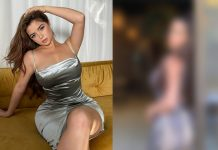 Demi Rose Gives A Sultry Display Of Her A** In The Recent Pictures & We're Drooling!