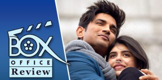 Dil Bechara Box Office Review