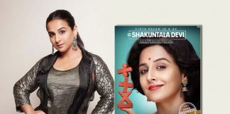 """EXCLUSIVE! Vidya Balan On A 'Female-Dominated' Shakuntala Devi: """"Having A Woman's Perspective… Makes All The Difference"""""""