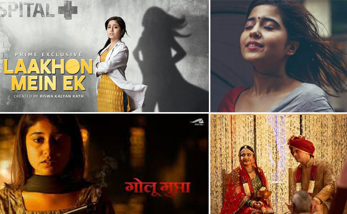Happy Birthday Shweta Tripathi! From Mirzapur To Made In Heaven - 5 Shows To Watch Ft. Birthday Girl