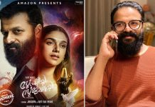 """""""He narrated it so well that towards the climax I had tears in my eyes"""", Jayasurya on Amazon Prime Video's 'Sufiyum Sujatayum'"""