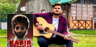 "Kabir Singh Fame Singer Vishal Mishra: ""Have Come From A Very Small Town..."""