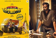 Kannada comedy 'French Biriyani' to leave positive impact: Director