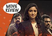 Law Movie Review: Ragini Prajwal's Debut Film Is A Victim Of Bad Writing