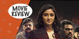 Law Movie Review: Ragini Prajwal's Debut Film Is A Victim Of Bad Writing