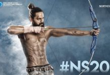 #NS20 First Look: Naga Shaurya Blows Our Mind As An Archer In His 20th Film