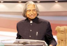 Online convention to pay tribute to Dr APJ Abdul Kalam