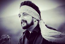 Phantom: Kiccha Sudeep Starrer Goes On Floors, Becomes The First Film From Sandalwood To Shoot Amid COVID-19