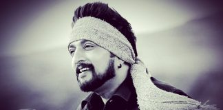 Phantom: Kiccha Sudeep Starrer Goes On Floors, Becomes The First Film From Sandalwood To Shoot Amid COVID-19