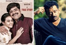 Ram Gopal Varma Finds Himself In Legal Trouble Over Next Film 'Murder'