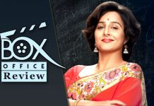 Shakuntala Devi Box Office Review