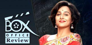 Shakuntala Devi Box Office Review
