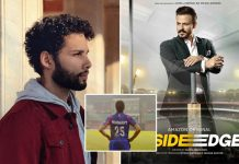 Siddhant Chaturvedi: 'Inside Edge' will always have special place in my heart