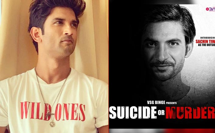 Sushant Singh Rajput Death: A Film Loosely Based On The Late Actor Ft. THIS Tik Tok Star Announced!