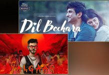 Sushant Singh Rajput's Dil Bechara Is All Set To BEAT CarryMinati's Yalgaar