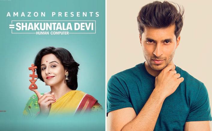 "Vidya Balan's Shakuntala Devi Co-Star Adi Chugh On Working With Her: ""It Was Like Attending A Masterclass"""
