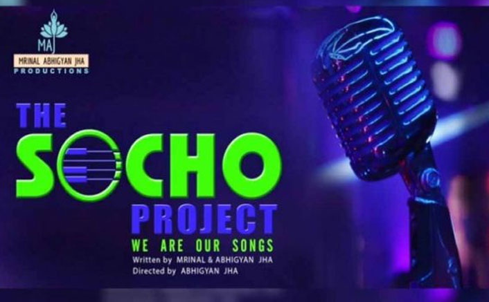 Web series to show challenges faced by music artistes at hands of music labels