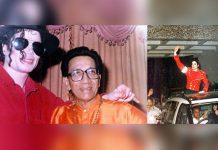"When Balasaheb Thackeray Described Michael Jackson As ""Somewhere In Between Of Man & Woman"""