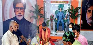 Yagna at Kolkata's Amitabh Bachchan temple for recovery of 'Guru'