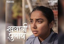 YouTube star Prajakta Koli makes acting debut with short film 'Khayali Pulav'