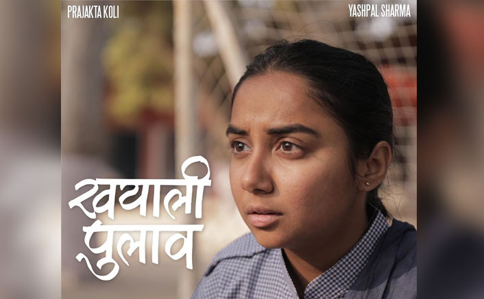 "MostlySane AKA Prajakta Koli: ""I Noticed How Prejudiced We Are As A Society When It Comes To Girls"""