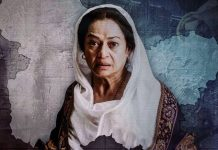 Zarina Wahab returns in short film 'Kashmiriyat'