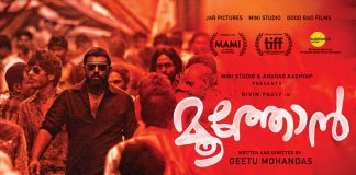 5 Reasons To Watch Moothon Right Now On Zee5