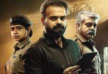 bollywood-to-remake-malayalam-film-anjaam-pathiraa
