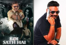 Cinema Hall With Social Distancing By October, 'Koi Saath Hai' Will Be Released On 16th October