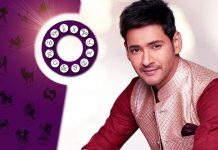 Daily Horoscope For Sunday, August 9: Mahesh Babu Birthday & What's In Store For Capricorn, Pisces, Cancer Among Other Zodiac Signs