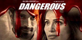 Dangerous Review