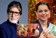 Ganesh Chaturthi 2020: From Amitabh Bachchan To Kangana Ranaut, Bollywood Actors Wishes Their Fans On Social Media