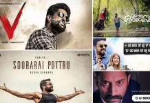 Get ready for a lot of South Indian flavour with these five regional films set to have a digital release very soon