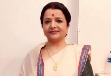 Iss Pyaar Ko Kya Naam Doon Actress Sangeeta Shrivastava Passed Away After Battling An Auto-Immune Disease