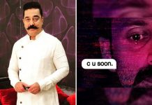 *Kamal Haasan introduces the trailer of Fahadh Faasil's CU Soon which is all set to premiere globally on Amazon Prime Video*
