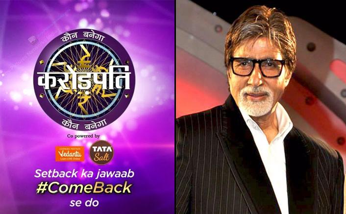 Kaun Banega Crorepati 12 Promo Has Amitabh Bachchan Inspiring Fans On Turning Setbacks Into Comebacks