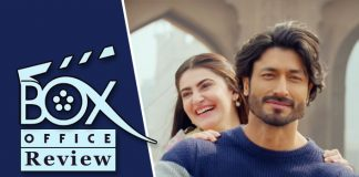 Khuda Hafiz Box Office Review