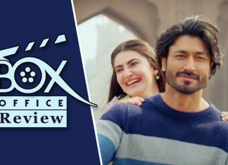 Khuda Hafiz Box Office Review