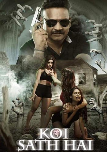 Koi Sath Hai (2021) Hindi Full Movie 480p HDRip x264 350MB