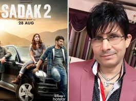 "KRK Attacks Sadak 2 Trailer & Nepo Kids, Says ""Let's Create The History & Make It Most Disliked Film Trailer"""