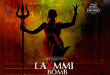 Laxmmi Bomb: Trailer Of Akshay Kumar Starrer To Release On August 18, Film To Release On THIS Date?