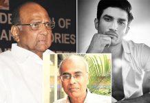 Let SSR probe not go the Dabholkar way: Pawar