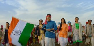 Mere Desh Ki Dharti' releases the teaser of its title track