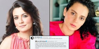 Mini Mathur Takes A Dig At Kangana Ranaut & Replies To Trollers!