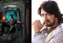 Phantom First Look: Kiccha Sudeep Looks Mighty And Impressive As Vikranth Rona