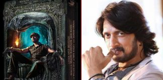 Phantom First Look: Kiccha Sudeep Looks Mighty And Impressive As Vikranth Rona