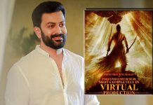 Prithviraj to feature in India's first virtually-shot film